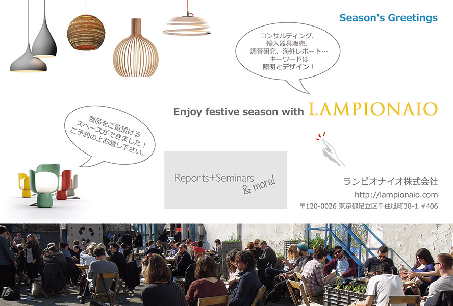 Enjoy festive season with LAMPIONAIO!